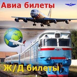 Авиа- и ж/д билеты Мурашов