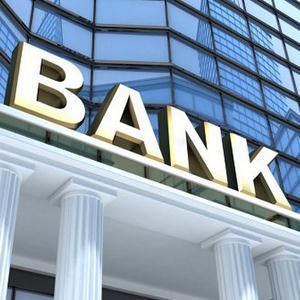 Банки Мурашов