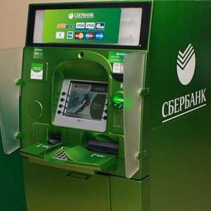 Банкоматы Мурашов