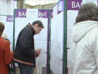 Центры занятости Мурашов