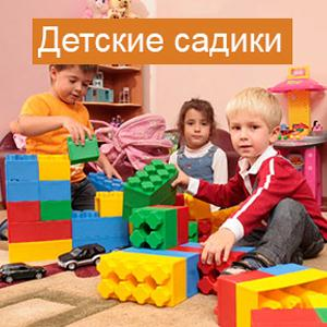 Детские сады Мурашов
