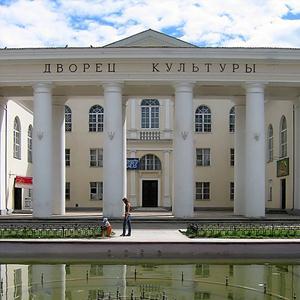 Дворцы и дома культуры Мурашов