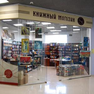Книжные магазины Мурашов