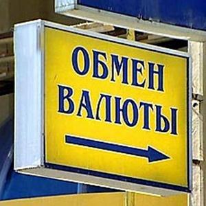Обмен валют Мурашов