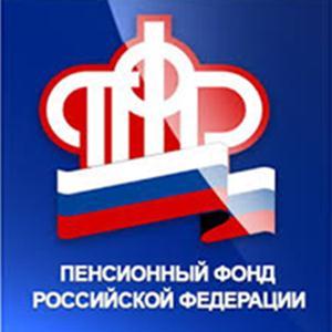 Пенсионные фонды Мурашов