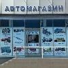 Автомагазины в Мурашах