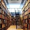 Библиотеки в Мурашах