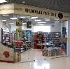 Книжные магазины в Мурашах