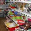Магазины хозтоваров в Мурашах
