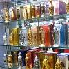 Парфюмерные магазины в Мурашах