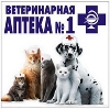 Ветеринарные аптеки в Мурашах
