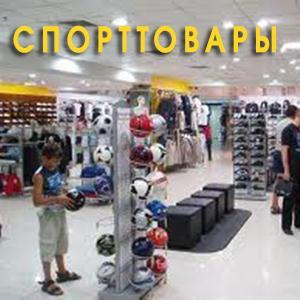 Спортивные магазины Мурашов