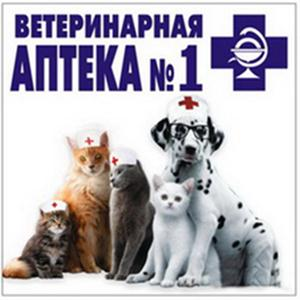 Ветеринарные аптеки Мурашов